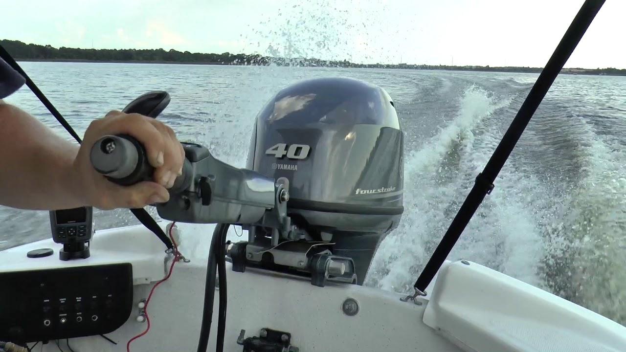 2011 Yamaha 40hp Tiller 4 Stroke Outboard Motor