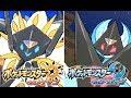 3DS「ポケットモンスター ウルトラサン・ウルトラムーン」発売決定!謎のポケモン公開!