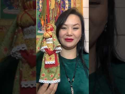 Жамиля Савельева Магия кукол