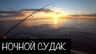 Ловля СУДАКА! Финский Залив. Дамба Морская сторона.