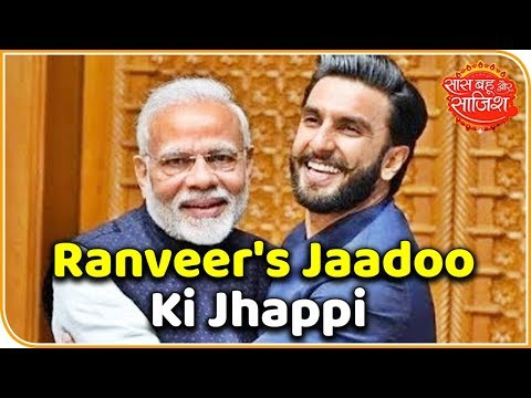 Ranveer Singh's Jaadoo ki Jhappi From PM Narendra Modi | Hot News Full | Saas Bahu Aur Saazish Mp3