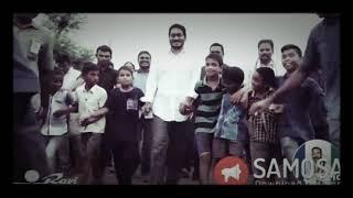Idhe kadha nee katha....The soul of Y.S. Jagan