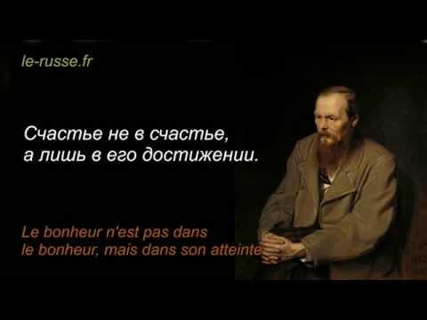 Des proverbes anglais et russes