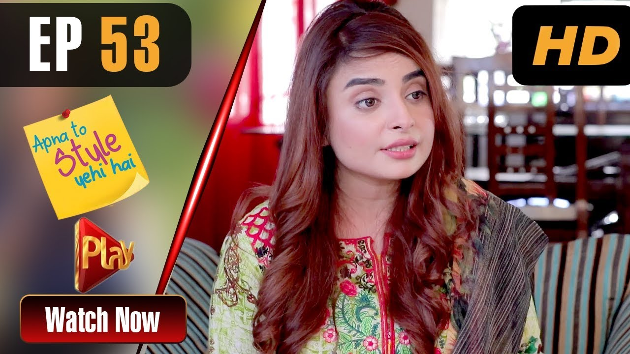 Apna To Style Yehi Hai - Episode 53 Play Tv Apr 20