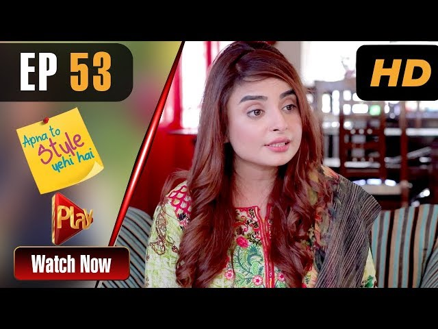 Apna To Style Yehi Hai - Episode 53 | Play Tv Dramas | Sonia Rao, Saba Zaman | Pakistani Drama