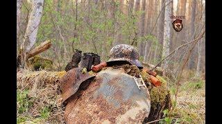 Коп по войне - Поход в Рамушевский коридор2. (Hike to the Ramushevsky corridor2) / Searching with MD