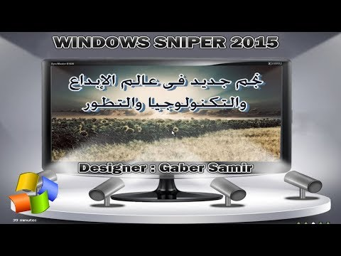 The Worst Windows XP Clones
