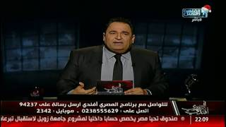 محمد على خير: المواطن النهارده مبيصدقش الكلام ده