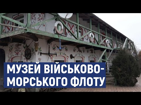 Суспільне Кропивницький: Кропивничанин створив музей військово-морського флоту, в якому понад дві тисячі експонатів