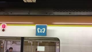 飯田橋駅 発車メロディー(3番線) 【ラブリートレイン】