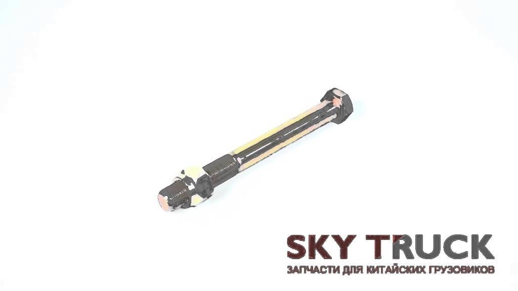Болт топливный полый D 8mm