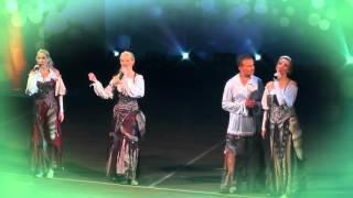 Балаган Лимитед - Гуси-лебеди