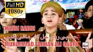 HASBI RABBI - MUHAMMAD FARHAN ALI QADRI - OFFICIAL HD VIDEO