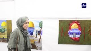 معرض فني في العقبة يجسد تاريخ القدس القديم والحديث