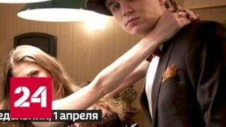 События недели: приговор дочери-убийце и ограбление в прямом эфире - Россия 24