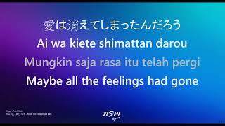 もしもまたいつか - Moshimo Mata Itsuka (Mungkin Nanti) - Ariel Noah (Lyrics)