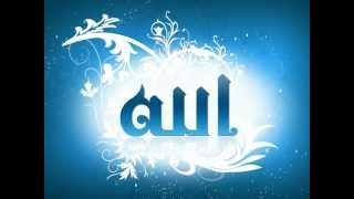 Amazing Islamic Wallpapers - Allah Wallpapers 1