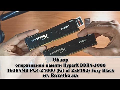 Оперативна пам'ять HyperX DDR4-3000 16384MB PC4-24000 (Kit of 2x8192) Fury Black (HX430C15FB3K2/16)