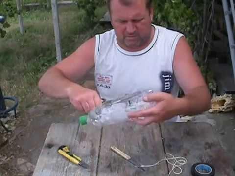 Защитные Очки /Из Пластиковой Бутылки/ За 5 минут