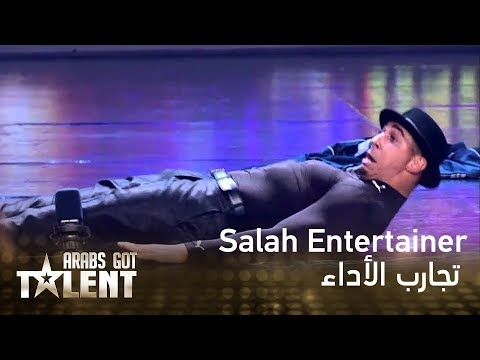 Arabs Got Talent - الجزائر - المغرب - Salah Entertainer thumbnail