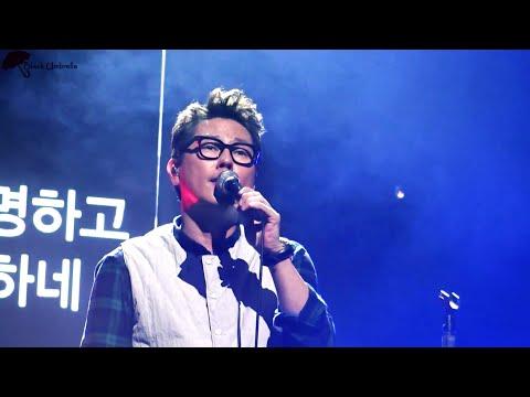 [LIVE] 윤종신 - 나이 2017 윤종신 좋니? 전국투어 콘서트 Yoon Jong Shin Concert Tour