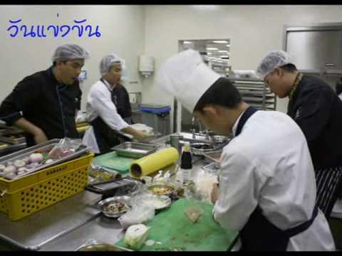chef of src in dubai53use.wmv