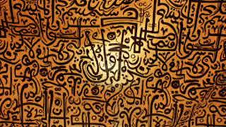 design wallpaper islamic - islamic wallpaper maker.muslim wallpaper wallpaper makermy slideshow