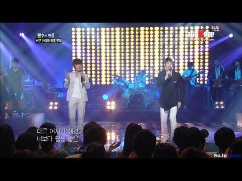 SuJu team360kpop110806 Immortal Song 2 KyuHyun ft Son HoYoung Lies