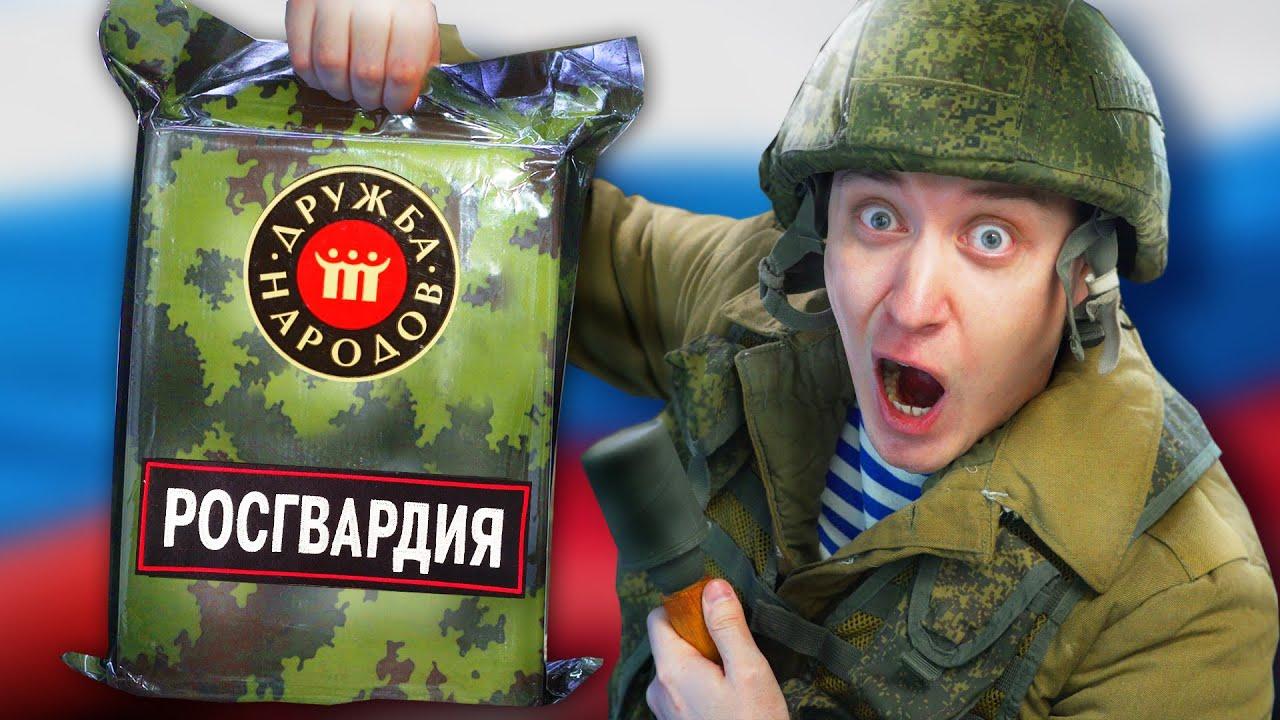 НОВЫЙ ИРП России из КРЫМА для Росгвардии!