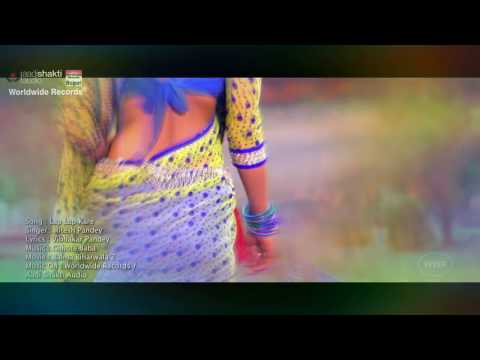 Hot song AK Maurya super