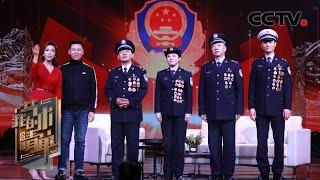 《我的艺术清单》 20210107 中国人民警察节主题策划| CCTV综艺 - YouTube