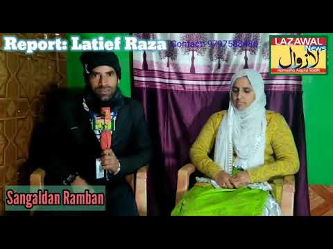 |Exclusive interview with Sanum Kouser DDC candidate JKAP Sangaldan constituency with Latief Raza|