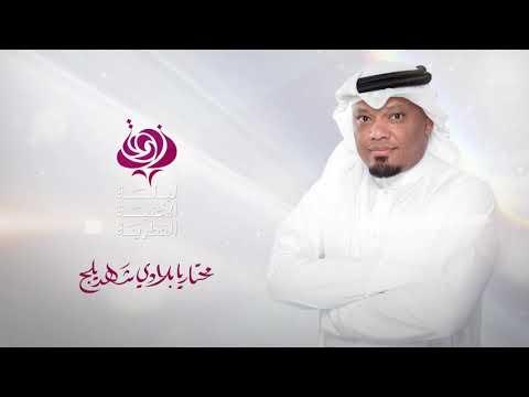 الفنانين/ أحمد عبدالرحيم ونايف عبدالله