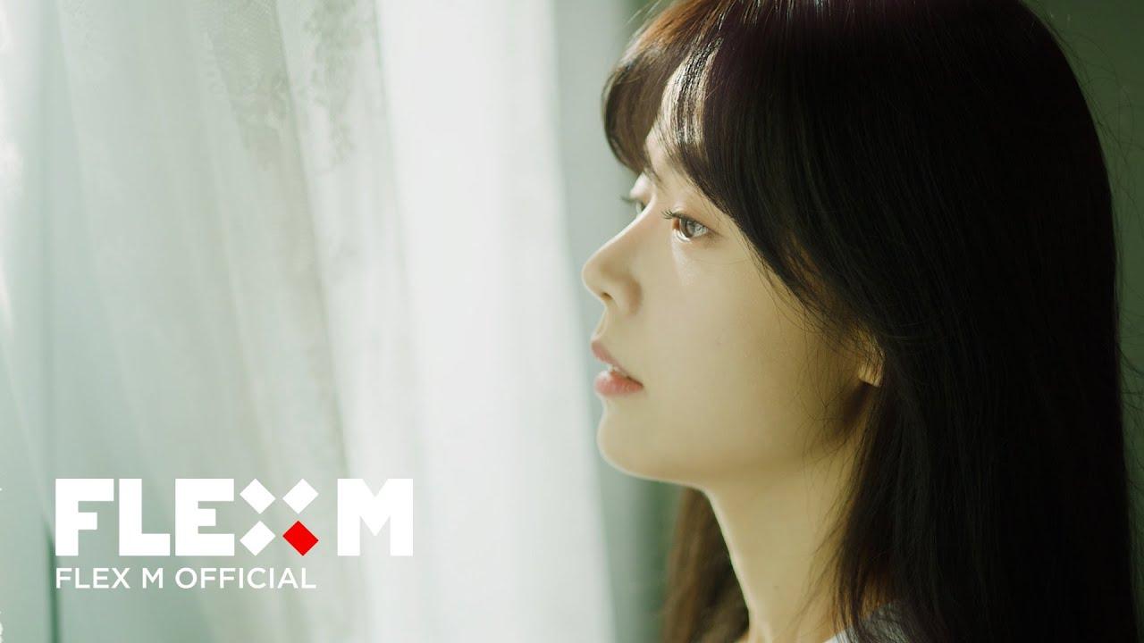 [MV]  지아 - 부디 (1st MAKE:UP) | Zia - Please (1st MAKE:UP)