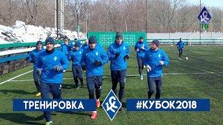 Подготовка «Крыльев Советов» к матчу со «Спартаком»