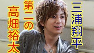 9月5日に放送された フジテレビの月9ドラマ 「好きな人がいること」 第8...