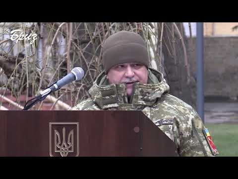 Телерадіостудія Бриз МО України: До Дня Сухопутних військ в ОК «Південь» провели шикування та вшанували пам'ять загиблих