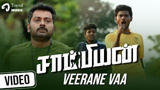 Champion Tamil Movie | Veerane Vaa Video Song | Vishwa, Narain | Arrol Corelli | Suseenthiran
