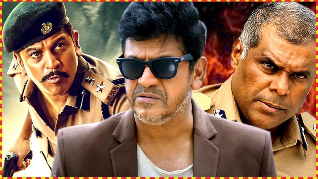 Download Shivarajkumar | New Kannada Action Crime Movie | Kannada Full Movies | 2021 Kannada Movies | HD