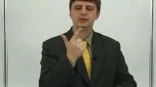 Лекция №2 Постановка цели (эффективный менеджмент)