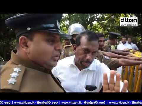 Mahinda Rajapaksa Angry Over Parliament Road Block