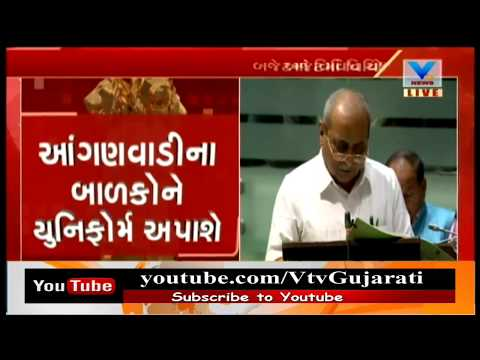 Gujarat Budget: BJP Govt Budget Emphasis on Farmers, Youths & Infrastructural Development | Vtv