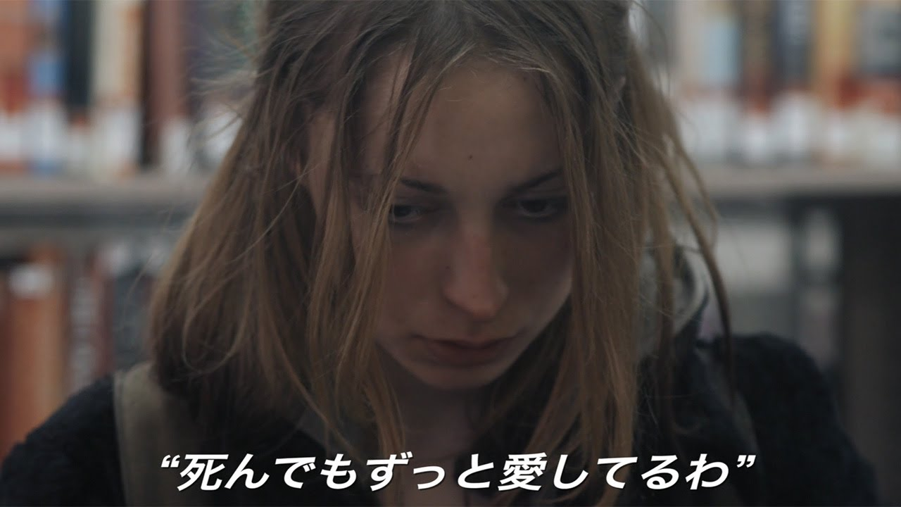 第27回東京国際映画祭」の「東京...