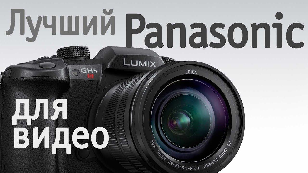 Обзор Panasonic GH5s. Выбор профессионала