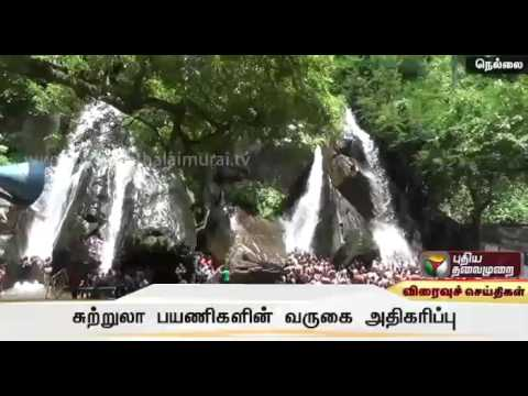 Tourists inflow increases in Courtallam falls
