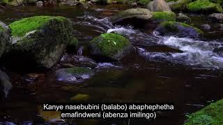 Isahluko 113 I-Dawn, Umphefumulo Othinta Ukuthinta I-quran, Imibhalo Engezansi Yolimi Engama-90