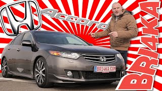 Honda Accord |8th Gen| Test and Review| Bri4ka.com
