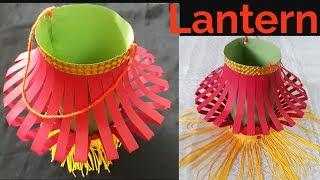 आकाश कंदिल | DIY Diwali Lantern | Diwali Lamp Making at Home | Diwali Lantern Making