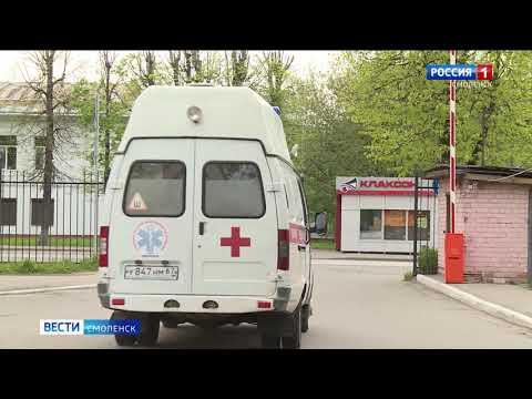 В Смоленске начнут проводить дополнительное тестирование на COVID-19