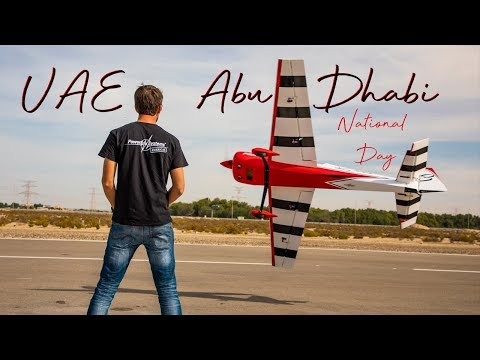 UAE National Day 2018 - PART 2! Abu-Dhabi. Martin Pickering